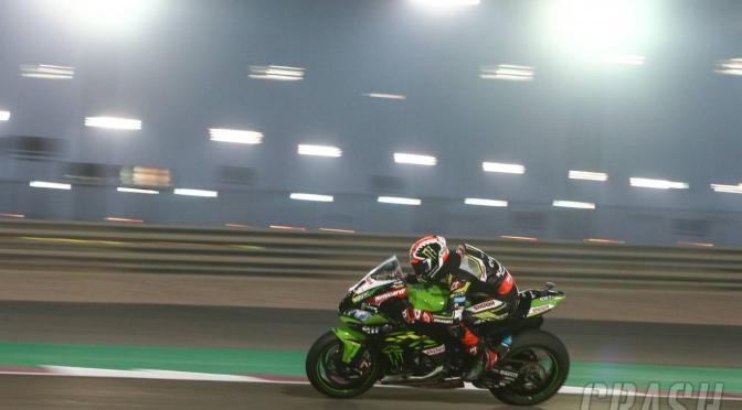 Rea+Kawasaki= un altro triplete…un altro Mondiale..