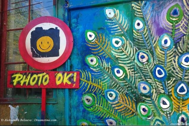 Граффити с разрешением фото