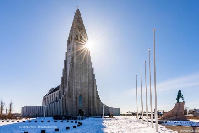 Архитектура Исландии. Церковь Хадльгримскиркья (Hallgrímskirkja) в Рейкьявике