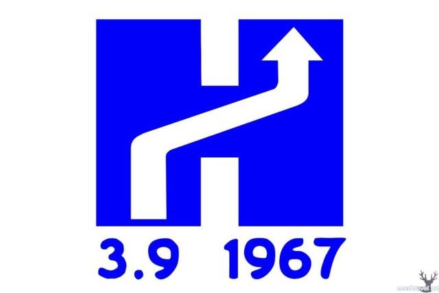 День H. Логотип. Швеция.