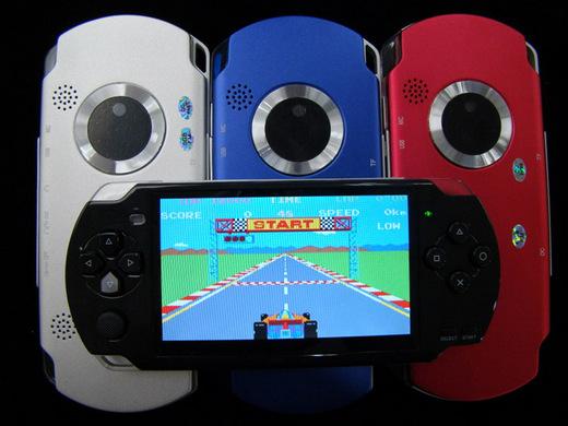 Eis o genérico, porém, esqueça os jogos de PSP!
