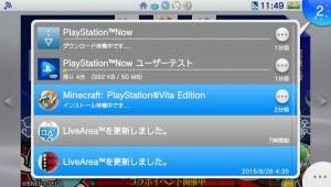 PlayStation Now 4