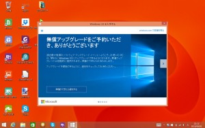 windows10 1