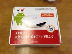 Wi TV 1