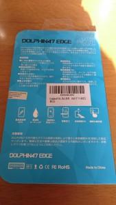 Dolphin47 Edge 2