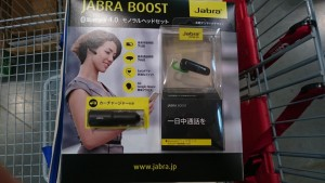 JABRA BOOST 1