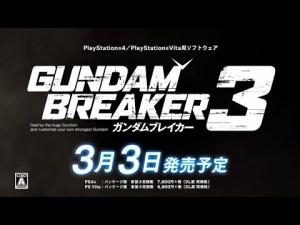 PS4/PS VITA「ガンダムブレイカー3」のCMがたまらなく面白い!