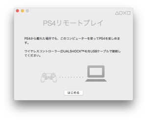 Remote Play 2