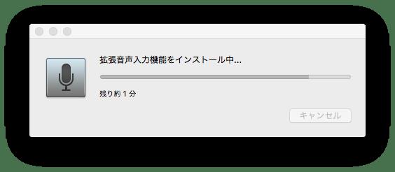 onsei
