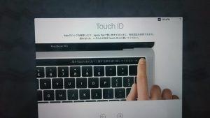 macbook-pro-13-17