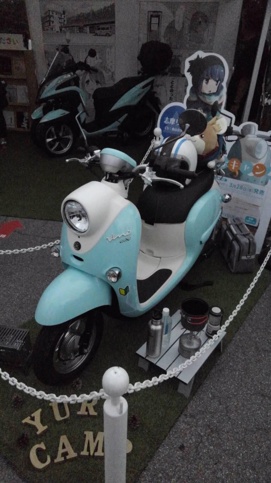 しまりんバイク展示