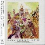 サガフロンティアの「Todfeind」という昔にドハマりした曲に再会!作曲者は 浜渦正志さんだった!(驚愕) というお話。