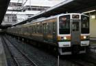 上野駅の「快速ラビット」乗り場は何番線ホーム?