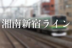 新宿駅、山手線の停車位置|エスカレーターやエレベーターに近いのは何号車?