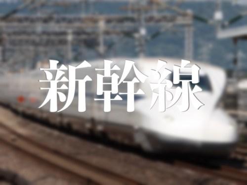 品川駅の新幹線(のぞみ/ひかり/こだま)乗り場は何番線ホーム?