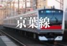 東京駅、横須賀線・総武線の停車位置|エスカレーターやエレベーターに近いのは何号車?