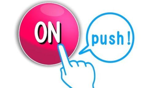 PUSHボタン