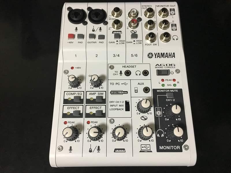 ツイキャスでBGM配信できなかった僕が簡単に出来るようになった方法 YAMAHA AG06 というミキサーを使います!