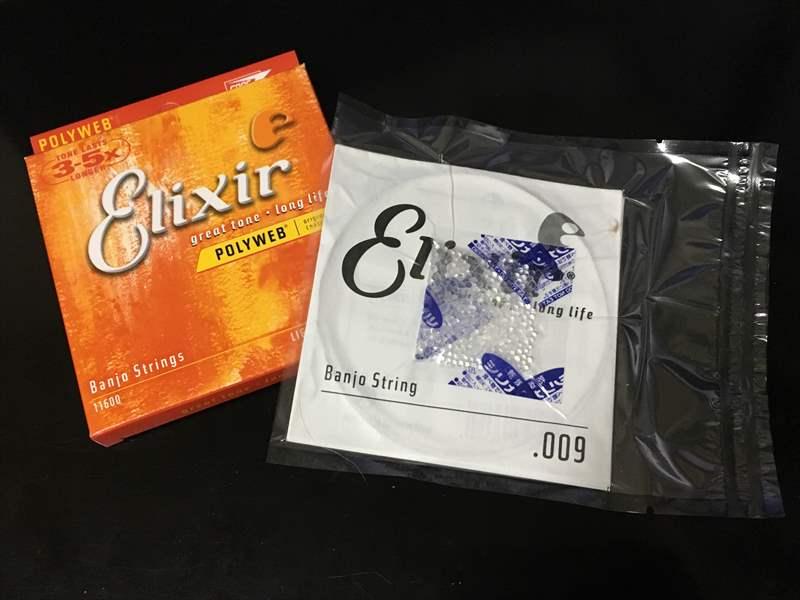 ELIXIR エリクサー バンジョーBanjo Strings 09-20 11600 POLYWEB LIGHT 1050円