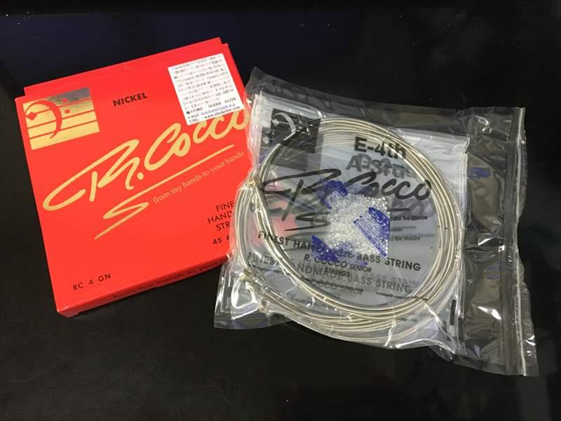 【真空パック】R.Cocco RC4GN 45-105 リチャードココ ベース弦 2950円