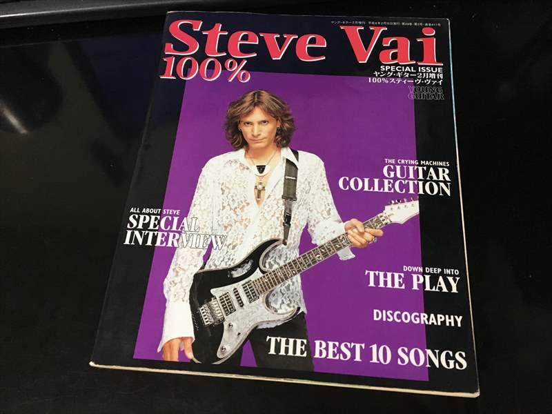 Steve Vai 100% 初心者が自分は下手だからと諦める前に見て欲しい記事! Steve Vai 「最初は絶対に巧くならないんじゃないかと恐れていたよ」 、サトリアーニ「5ドルで買ったとかいうとんでもない安物ギターを持ってきた」