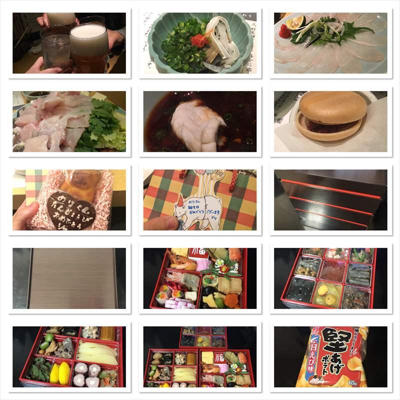 Photo Scrapbook: コラージュ、フレーム、キャプション を使用 複数の写真・画像を1枚にまとめるコラージュ アプリのオススメはコレ!!2つの写真を1つにする画像結合アプリ!