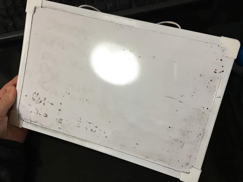 汚いホワイトボード