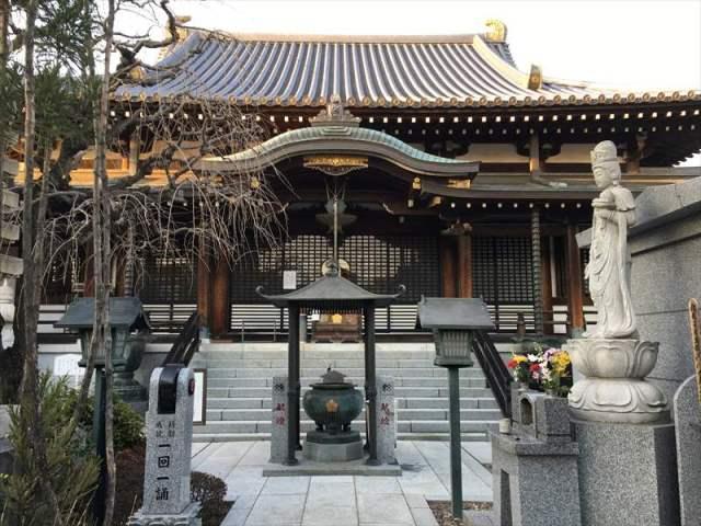 円福寺 与野七福神