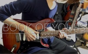 【動画】Book of yours (demo)#norinori0107