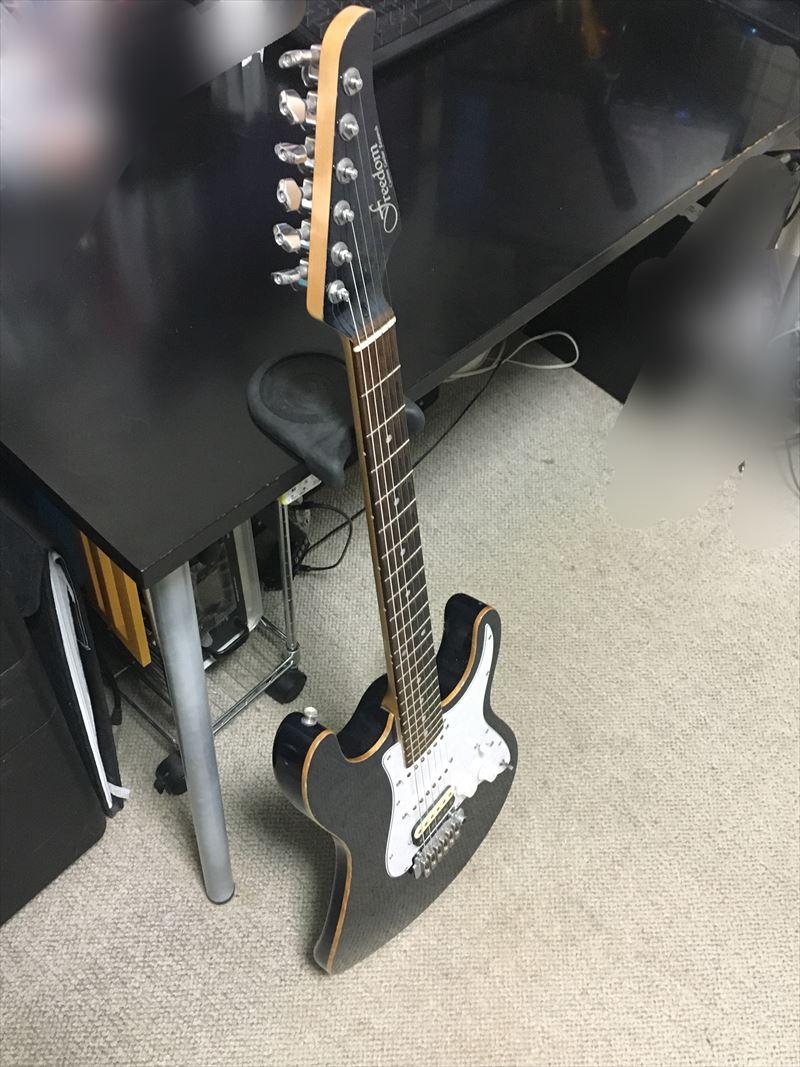ギター Guitar Rest PW-GR-01