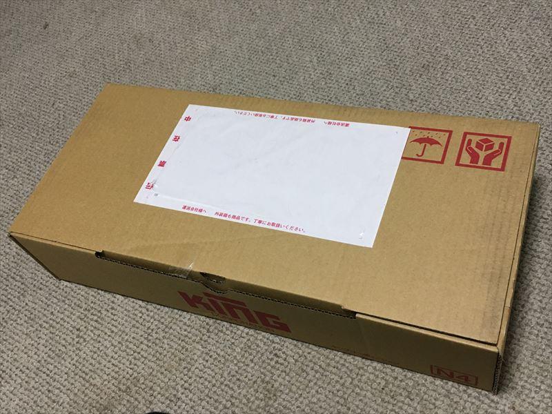 長4 クラフト封筒が届いた!