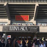 LUNA SEA 武道館 一番多く演奏されたのは「〇〇」のアルバム! The Anniversary 2017 日本武道館セットリスト&データ!