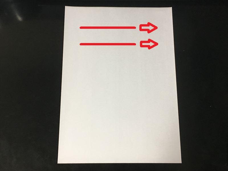プリンターで印刷する時はこのような順番で印刷する事が多いと思います。