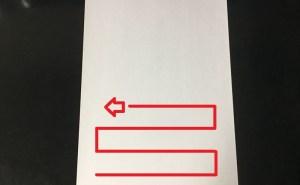 印刷の順番を下からにする