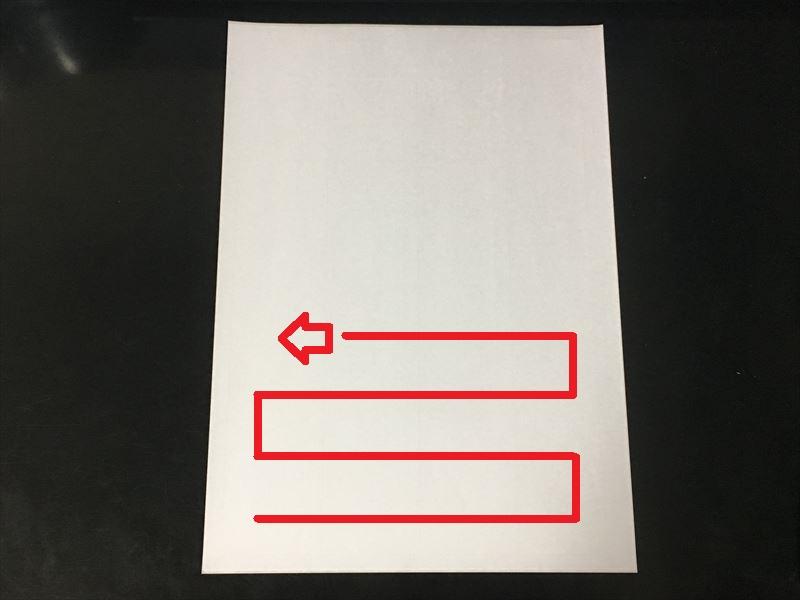 印刷の順番を下からにする 【簡単解決】ラベルシール台紙がグシャグシャになる使いにくさの対処法。下から印刷するだけで解決できて宛名作成にオススメ!【A-one、楽貼ラベルシール】 【徹底解説】通販・梱包・宛名書きをする人必見!役に立つ絶対読むべきオススメ人気記事まとめ!【ラベルシール、封筒、透明袋】