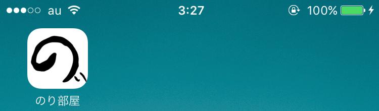 TSUNEO モバイルバッテリー 充電117分後