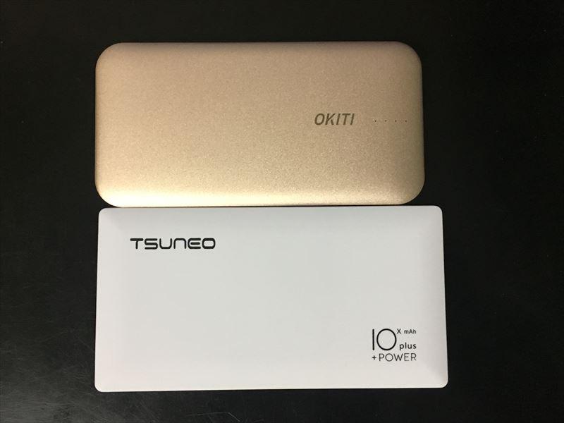OKITI と TSUNEO のモバイルバッテリーの比較 【徹底解析】TSUNEO モバイルバッテリー 10000mAhの圧倒的軽さ!ケーブル内蔵!大容量!安さ! 最強のモバイルバッテリーです!(Dmtown)