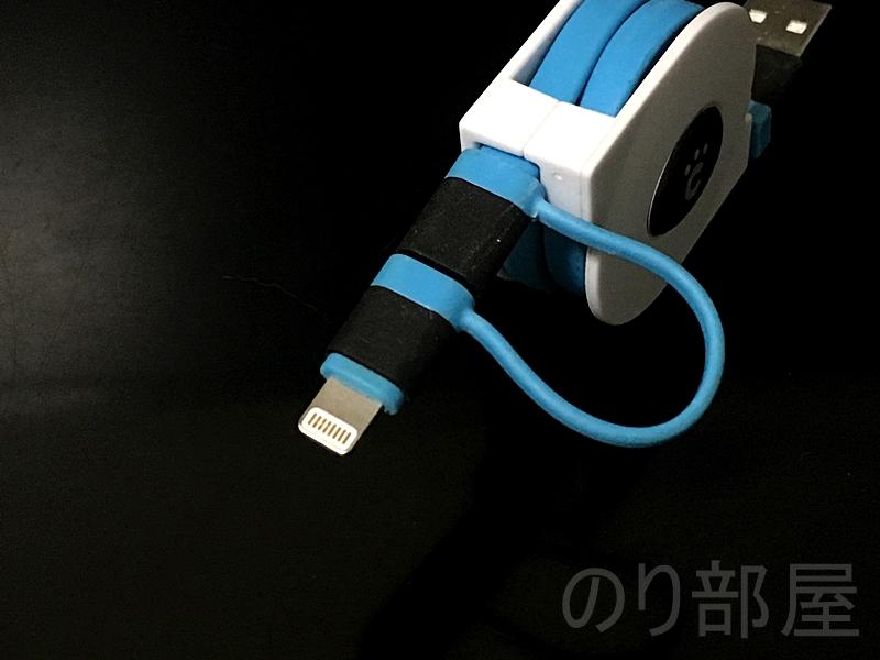大きな特徴のUSBケーブル cheero 2in1 Retractable USB Cable 【徹底解説】USBケーブルは「cheero 2in1 Retractable USB Cable」がオススメ!!!便利な3つの特徴と使用例を紹介!