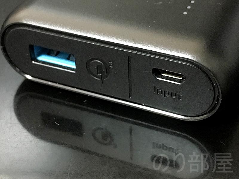 このモバイルバッテリーの端子部分はこうなっています。 【徹底解説】USBケーブルは「cheero 2in1 Retractable USB Cable」がオススメ!!!便利な3つの特徴と使用例を紹介!