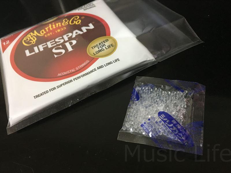シリカゲル(除湿剤)を用意します。 【錆びさせない方法】MSP7100 Martin(マーチン弦)は錆びやすい!? 真空パックで錆び・劣化対策!#アコギ #ギター