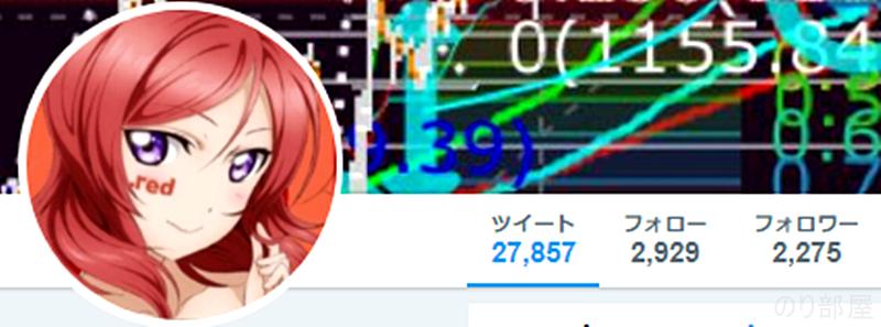 【1分で解決】twitterでリプライが表示されない場合は「〇〇」をチェック! 見たい・見たくない場合の設定方法。