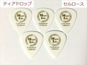 1枚50円 ティアドロップ セルロース  MLピック FLEX ピック 68円(税込) Tortex Triangle 456 JIM Dunlop ギター トライアングル ピック