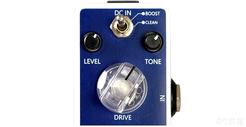 RevoL effects NAVY BLUE OVERDRIVE EOD-01 【RevoL effects一覧・動画あり】3000円で買えるエフェクターが安くて小さくて音も良さそう!