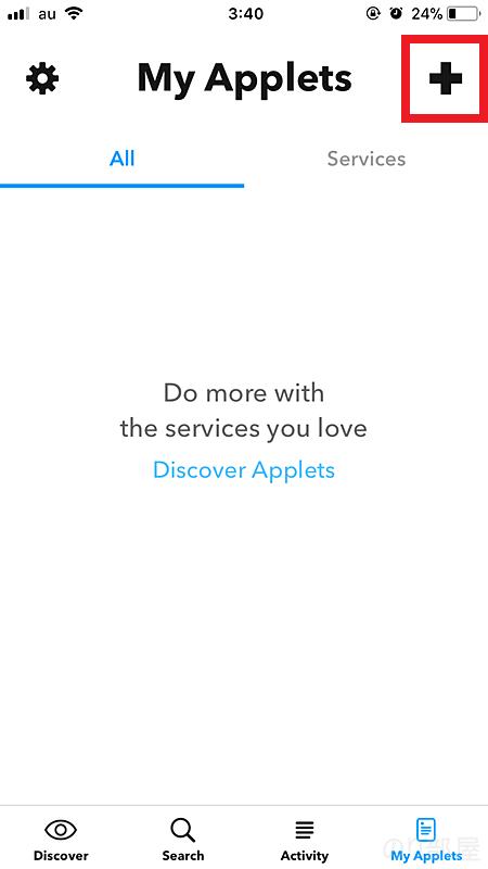 【徹底解説】instagramの写真をtwitterに自動投稿する方法! 「IFTTT」のアプリで連携すれば画像付き共有が簡単!