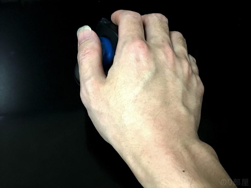 LOGICOOL M570t ワイヤレストラックボール とMX ERGOの比較 【徹底解説】MX ERGO Logicool の快適さ! 指の疲れ・負担が激減!オススメのトラックボールマウスです。M570tとの比較も掲載。【ロジクール MXTB1s ワイヤレス】