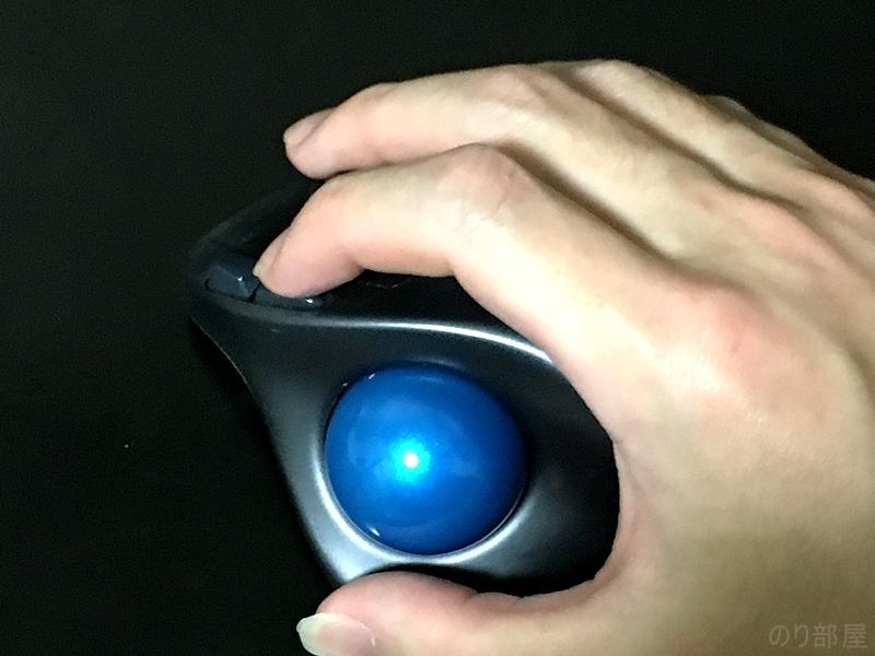 M570tの戻るボタン  【徹底解説】MX ERGO Logicool の快適さ! 疲れにくく負担が激減!オススメのトラックボールマウス【ロジクール MXTB1s ワイヤレス】