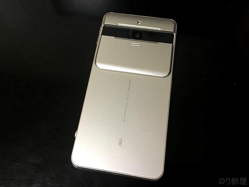 クリーニングクロスで指紋を拭き取ります BASIO2 SHV36 におススメの液晶保護フィルム! サラサラで指紋がつかない!【ASDEC NGB-SHV36】