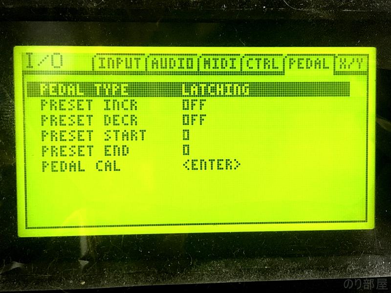 PEDAL TYPEをLATCHINGに変更。  Axe fx2 Looperを専用コントローラー無しで使う簡単な方法!ギターのアドリブなどに最適!