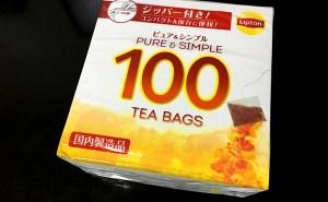 旧パッケージの紙箱。リプトンのティーバッグが密封ジッパー付きの袋にパッケージが変更!鮮度を保ち保管にも便利に^^
