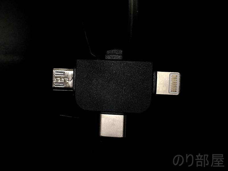 CAFELEケーブルはMicro USB & Lightning & Type-Cの3つの端子があるため1つで複数に対応可能 【徹底解説】便利すぎ!「CAFELE ライトニングケーブル USB 3in1巻取り式ケーブル」がオススメ!!!端子をボディに格納できコンパクトで1つでlightning、micro usb、Type-Cに対応可能!